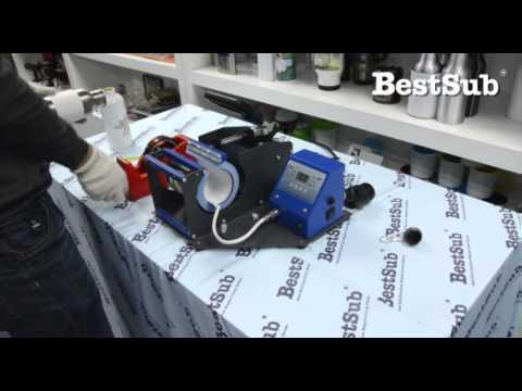 How To Sublimate Canteens From BestSub