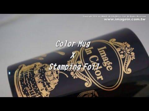 IMAGE IN COLOR: Metallic Color Mug Laser Heat Transfer Paper For Laser Printer HD